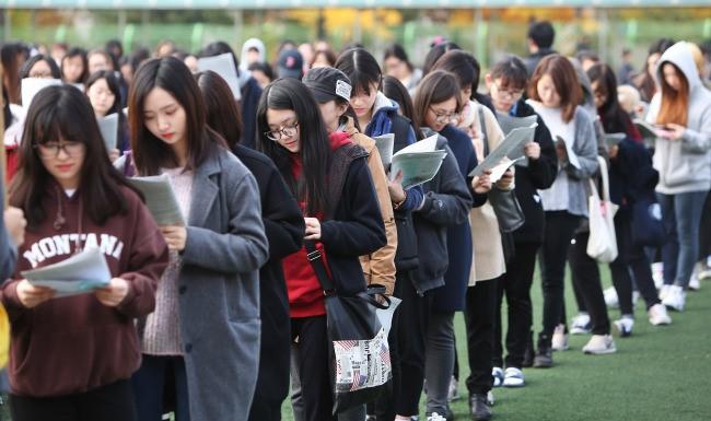10 điều thú vị về giáo dục Hàn Quốc