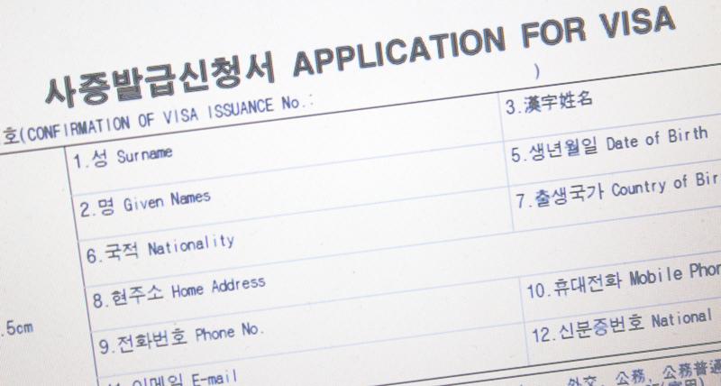 Tổng hợp bản kế hoạch học tập du học Hàn Quốc mẫu số 4