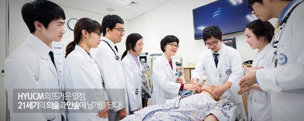 Top những trường đại học đứng đầu Hàn Quốc về ngành Y học