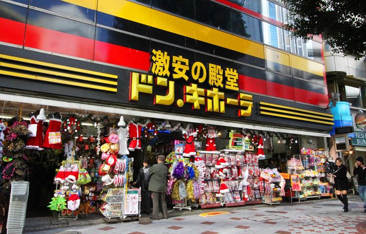 5 siêu thị giá rẻ dành cho du học sinh Nhật Bản
