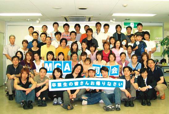 Cơ hội nhận ngay học bổng lớn từ Trường Nhật Ngữ MCA