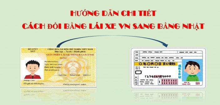 Hướng dẫn chi tiết cách đổi bằng lái xe Việt Nam sang bằng Nhật