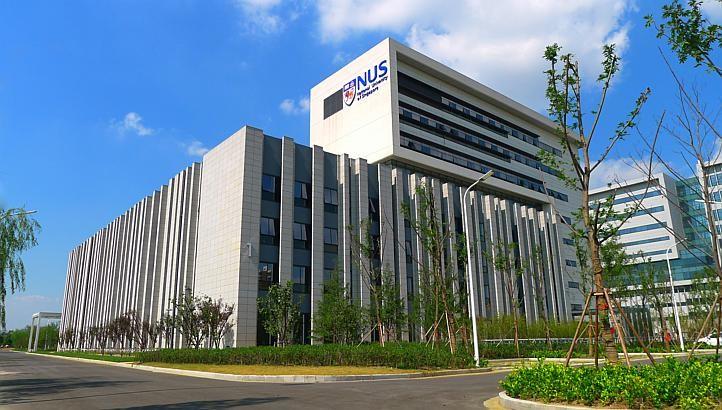 Du học Singapore - Trường Đại học Quốc gia Singapore NUS